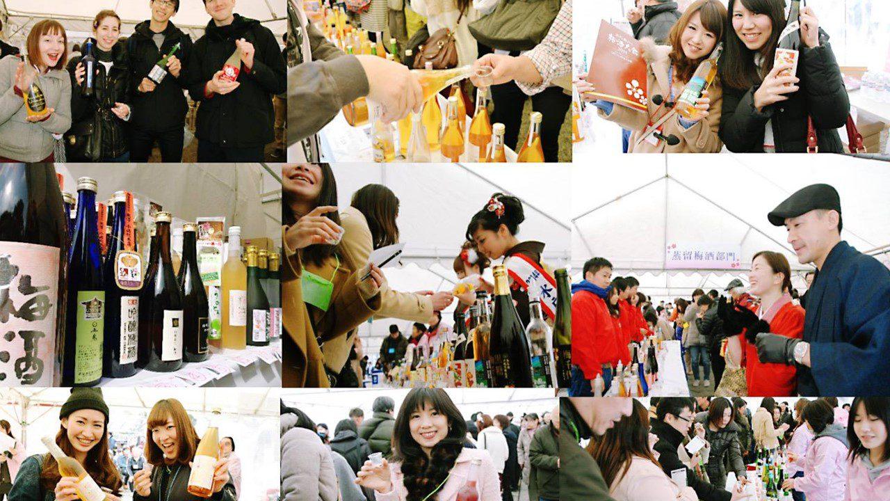 日本の梅酒を世界へ