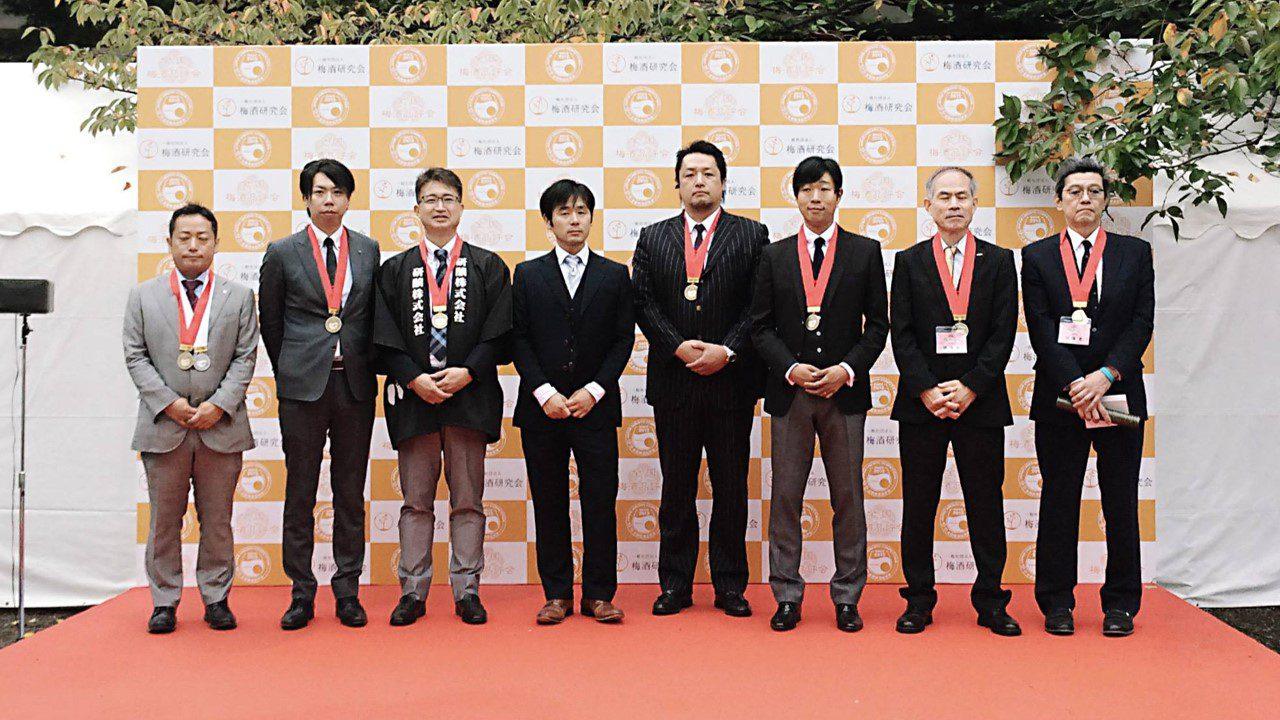 東京にて年に一度の全国梅酒品評会の表彰式