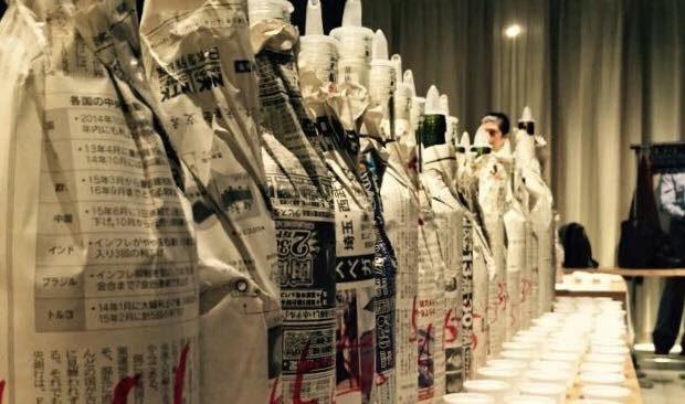 毎年9月「全国梅酒品評会」。日本全国の蔵元がつくる素晴らしい梅酒の数々。